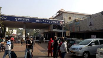 Bhubaneswar's current Railway Station. Image by user Anubhav2010, licensed under CC BY-SA 4.0.
