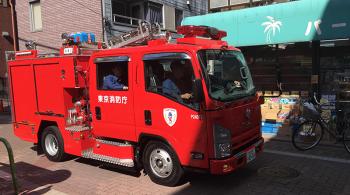 Minato Tokyo Tiny Fire Truck