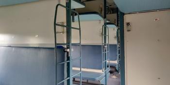 Inside an Indian Railways Train - Sleeper Coach