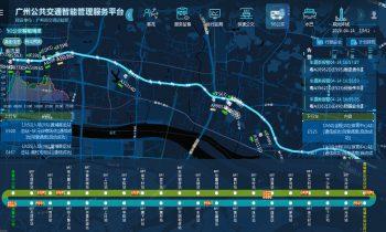 5G system for BRT in Guangzhou, China. Courtesy of Guangzhou Municipal Transportation Bureau.