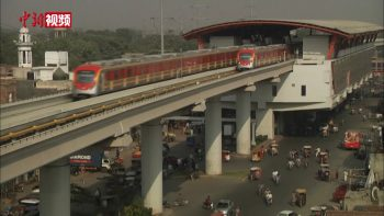 Orange Line, Lahore Metro. China News Service, CC BY 3.0