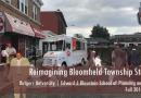 Reimagining Bloomfield Streets